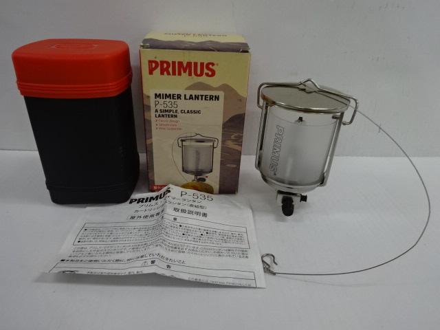 PRIMUS(プリムス) マイマーランタン P-535