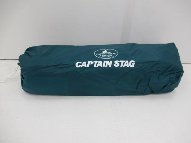 CAPTAIN STAG(キャプテンスタッグ) プレーナ メッシュタープセット M-3154(1)