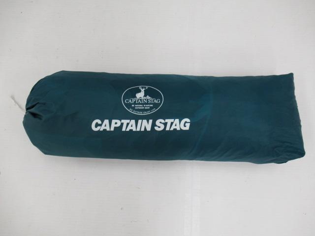 CAPTAIN STAG(キャプテンスタッグ) プレーナ メッシュタープセット M-3154(2)