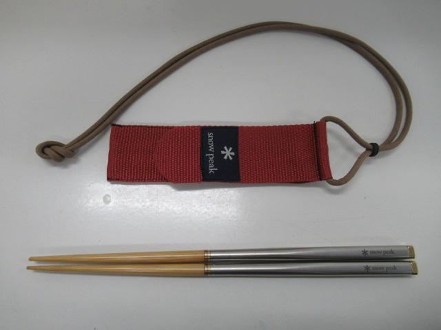 Snow Peak(スノーピーク) 和武器 (折り畳み箸)