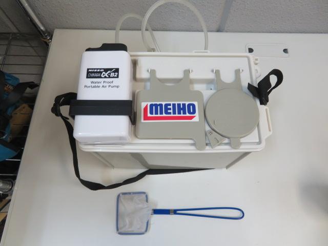 明邦化学工業(MEIHO) いきえさバッグ+ポンプセット