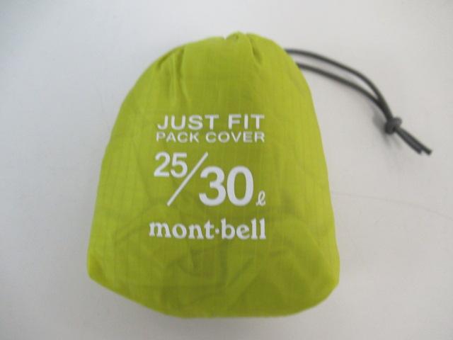 mont-bell(モンベル) ジャストフィット パックカバー 30L