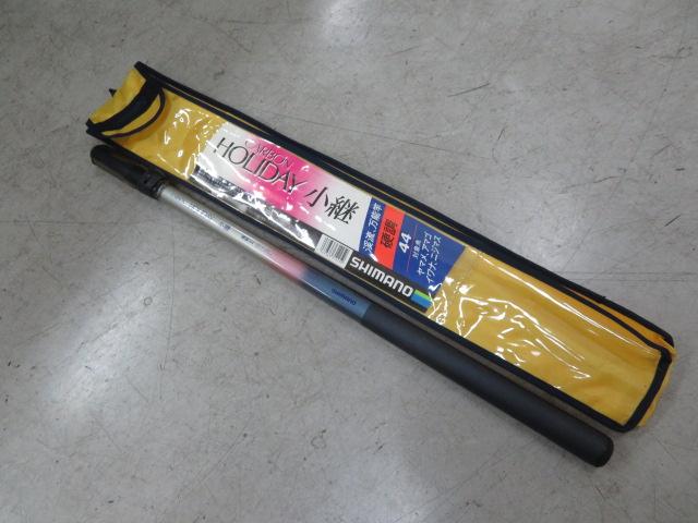 SHIMANO(シマノ) HOLIDAY 小継 硬調44