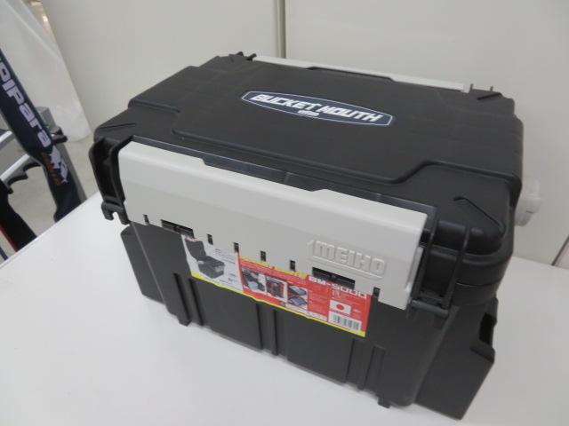明邦化学工業(MEIHO) バケットマウスBM-5000