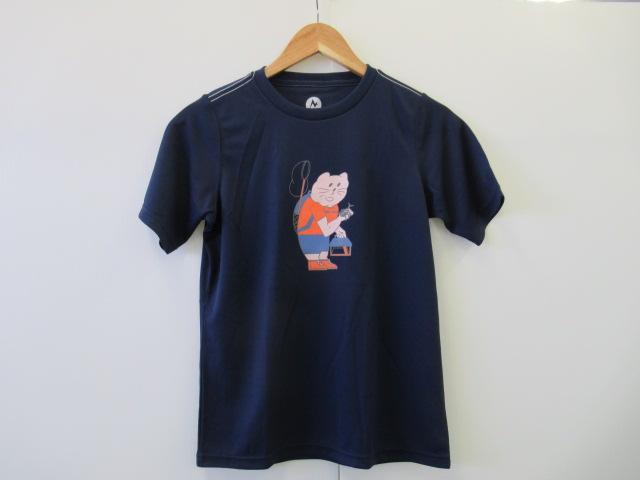 Marmot(マーモット) キッズ ムシトリ Tシャツ 150