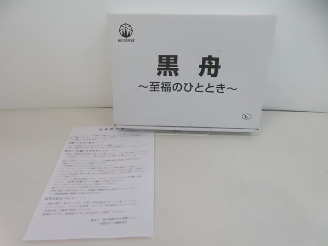 その他ブランド 【美品】黒舟  グリルプレートL