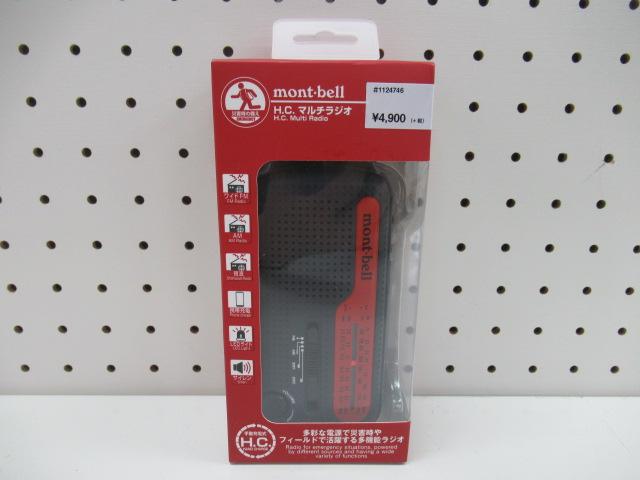 mont-bell(モンベル) H.C.マルチラジオ