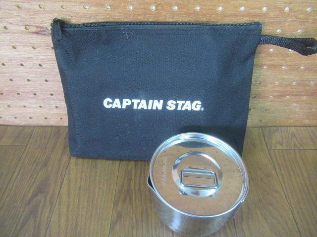 CAPTAIN STAG(キャプテンスタッグ) カマドスマートグリル B6型 ラーメンクッカーセット