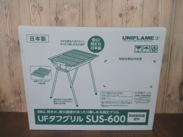 UNIFLAME(ユニフレーム) UFタフグリル SUS-600 665404