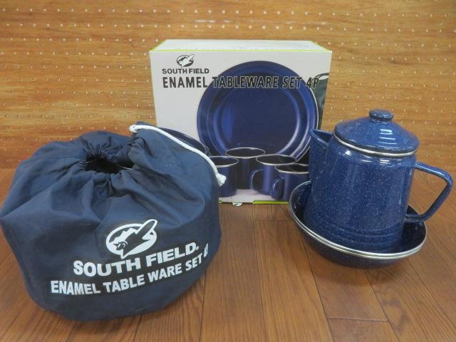 SOUTH FIELD(サウスフィールド) エナメル テーブルウェア セット 4P 他セット
