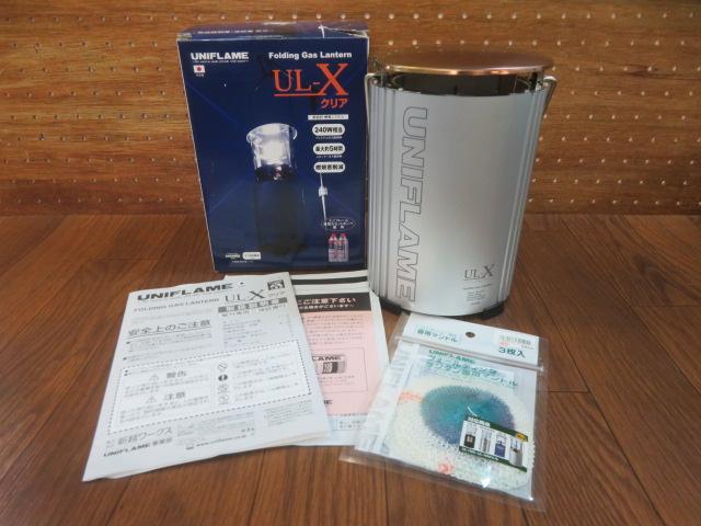 UNIFLAME(ユニフレーム) フォールディングガスランタン UL-X