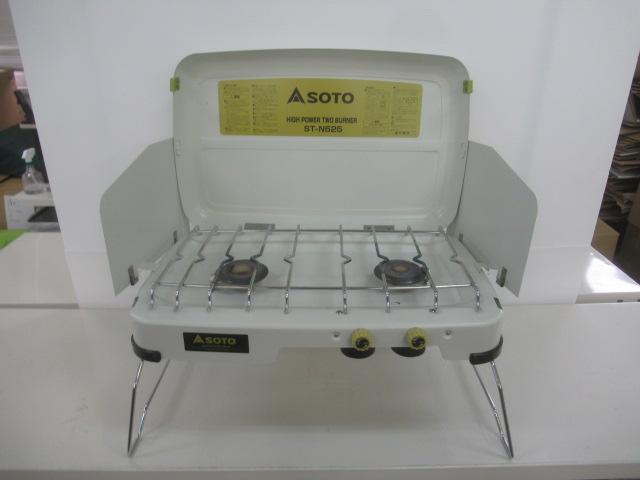 SOTO(ソト・新富士バーナー) ハイパワー2バーナー ナチュラム別注モデル セット