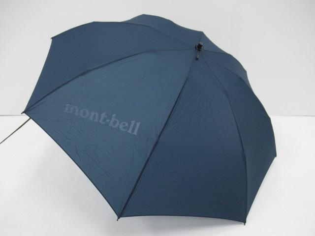 mont-bell(モンベル) トレッキングアンブレラ