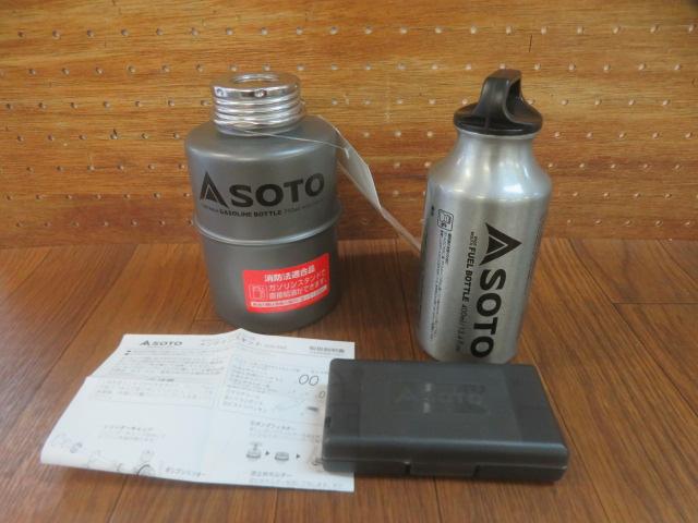 SOTO(ソト・新富士バーナー) ポータブルガソリンボトル 750ml セット