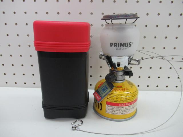 PRIMUS(プリムス) 2245ランタン
