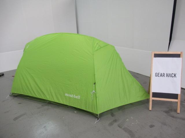 mont-bell(モンベル) ムーンライトテント 2型 スプリンググリーン 1122686