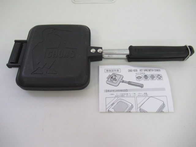 CHUMS(チャムス) ホットサンドウィッチ クッカー CH62-1039