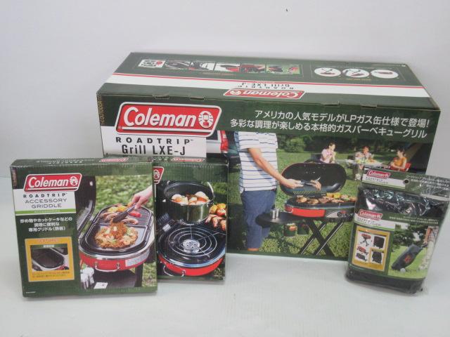 Coleman(コールマン) ロードトリップグリルLXE-J 205231 セット