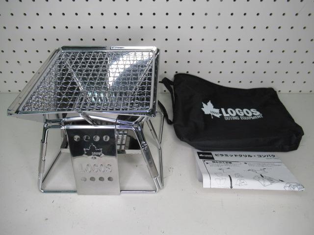 LOGOS(ロゴス) ピラミッドグリルコンパクト