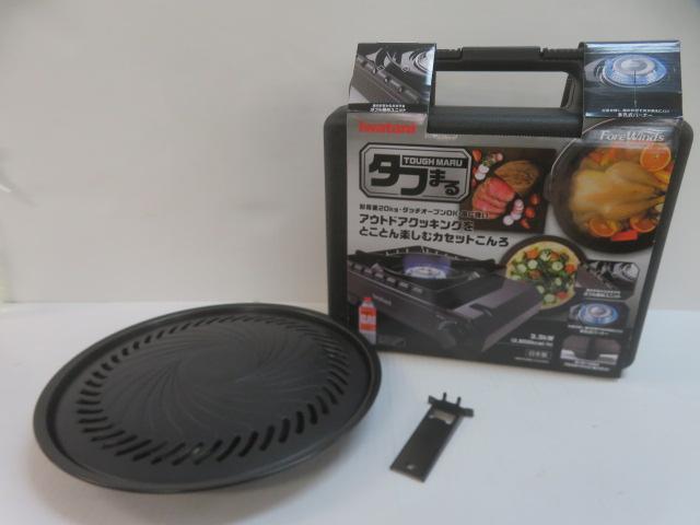 IWATANI(イワタニ) カセットフータフまる CB-ODX-1 セット