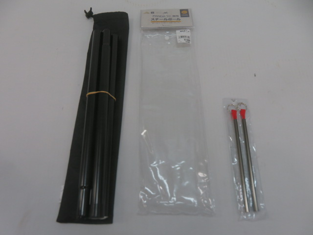tent-Mark DESIGNS(テンマクデザイン) パンダTC専用 スチールポール セット