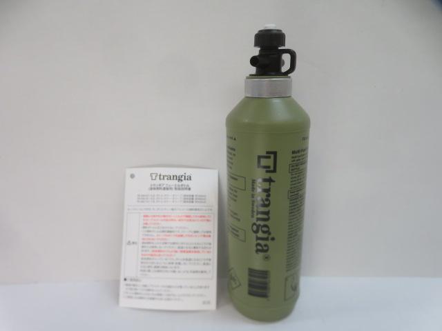 Trangia(トランギア) フューエルボトル  0.5L