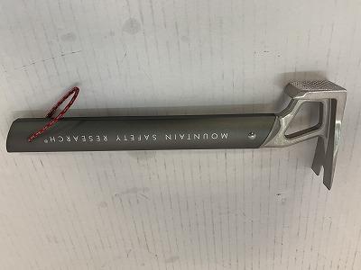 MSR(エムエスアール) ステイクハンマー