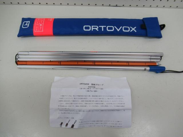 その他ブランド ORTOVOX アバランチプローブ ALU240