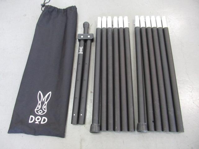 DOPPELGANGER OUTDOOR(ドッペルギャンガー) フタマタノキワミ FA5-603-BK