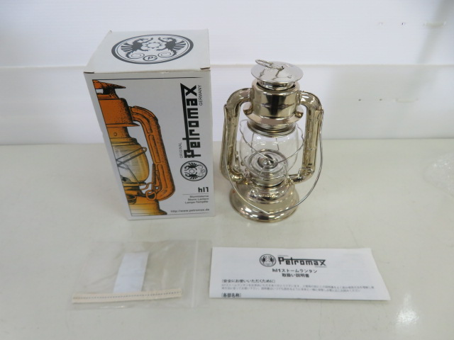 Petromax(ペトロマックス) HL1ストームランタン 12322