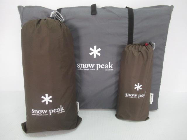 Snow Peak(スノーピーク) タシーク インナールーム4 TP-640IR-4 セット