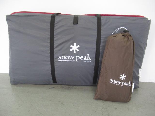 Snow Peak(スノーピーク) マットシートセット SET-021