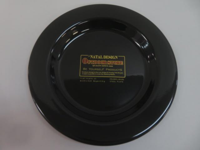 その他ブランド NATAL DESIGN フラットプレート25(2)