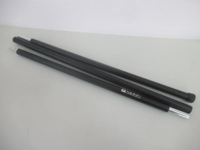 NEMO(ニーモ) アジャスタブルタープポール M 150-180cm