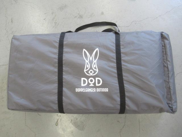 DOD(ディーオーディー) カマボコテント用 マットシートセット
