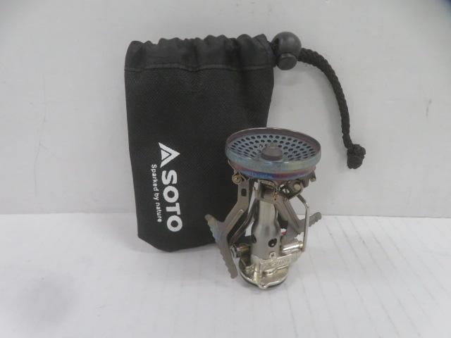 SOTO(ソト・新富士バーナー) アミカス コンパクトストーブ SOD-320