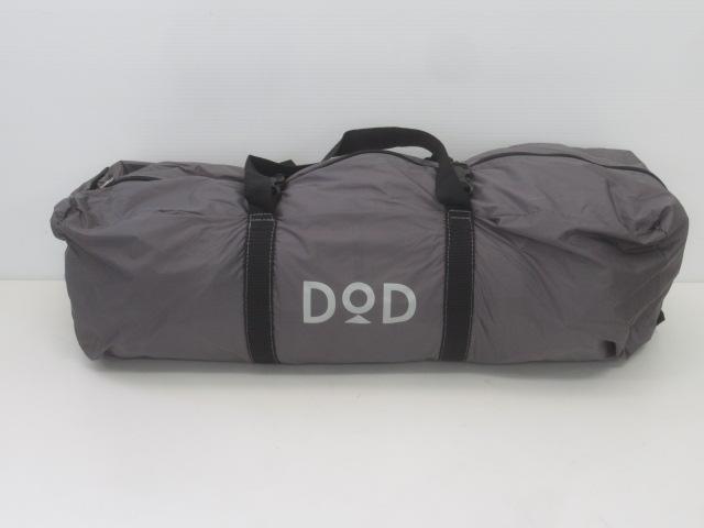 DOD(ディーオーディー) ライダーズワンタッチテント T2-275 グレー