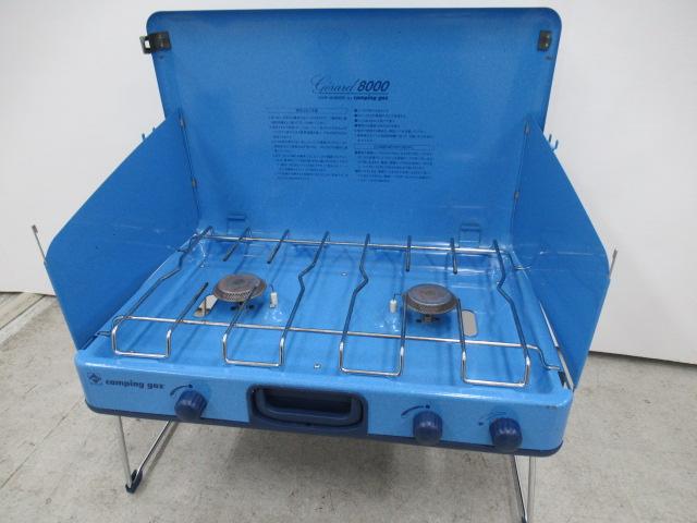 camping gaz(キャンピングガス) ジェラール8000