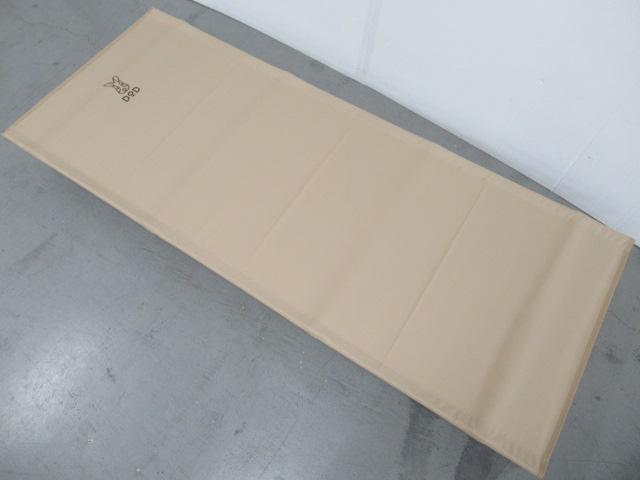 DOD(ディーオーディー) バッグインベッド CB1-510-TN