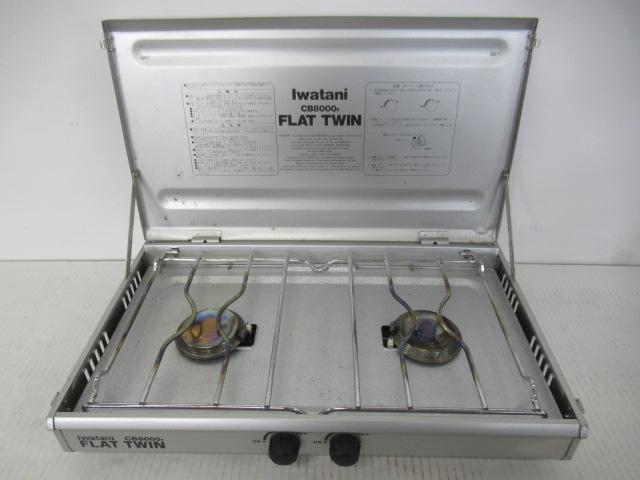 IWATANI(イワタニ) フラットツイン CB8000F