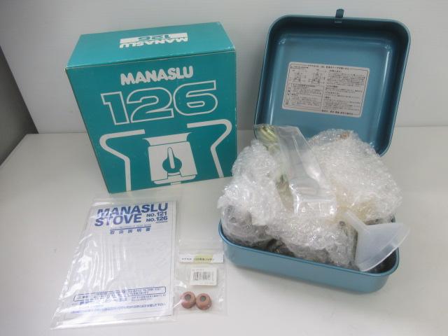 MANASLU(マナスル) マナスル126 セット