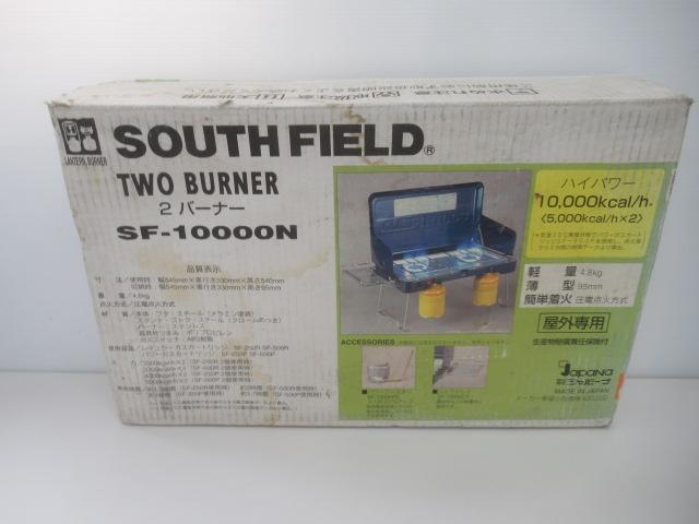 SOUTH FIELD(サウスフィールド) ガス式 2バーナー SF-10000N