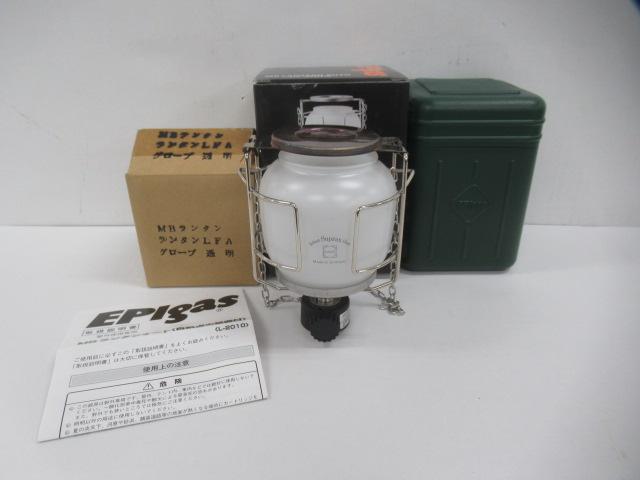EPIgas(イーピーアイガス) MBランタンオート グローブセット