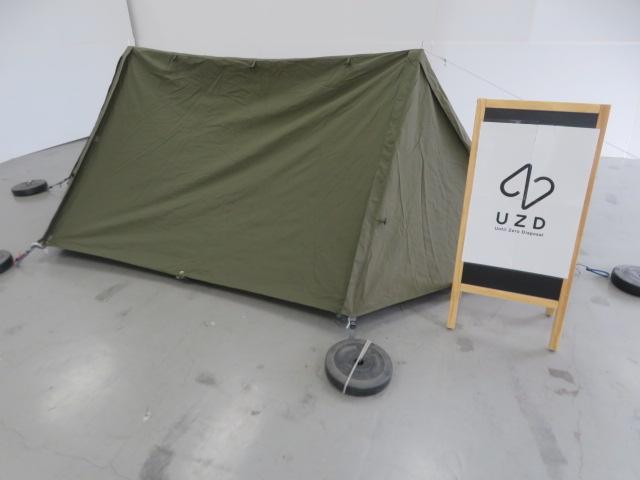 BUNDOK(バンドック) ソロベース BDK-79TC