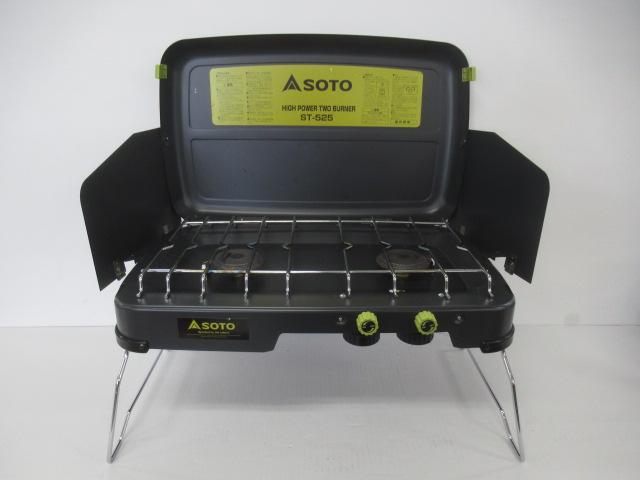 SOTO(ソト・新富士バーナー) ハイパワーツーバーナーコンロ ST-K525