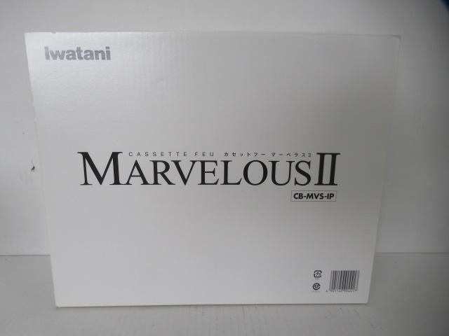 IWATANI(イワタニ) カセットフー マーベラス2 チョコパフェ