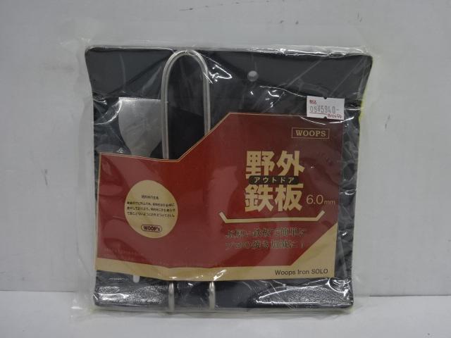 その他ブランド WOOPS  Iron SOLO アウトドア野外鉄板 6mm