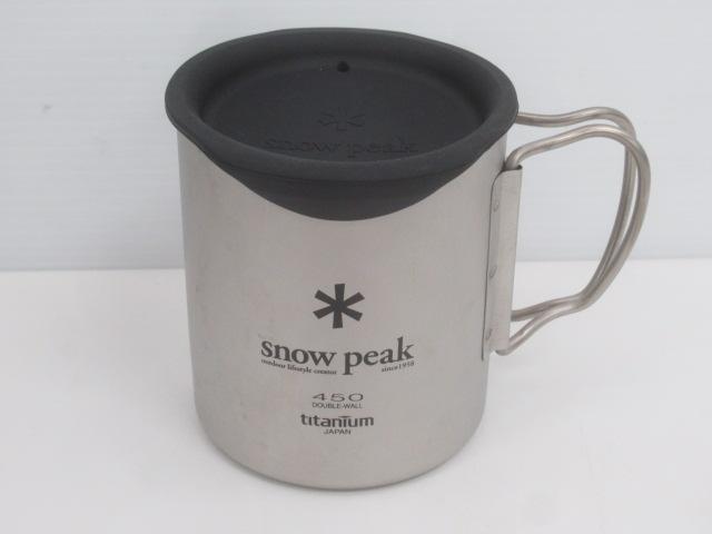 Snow Peak(スノーピーク) チタンダブルマグ 450 MG-053R セット