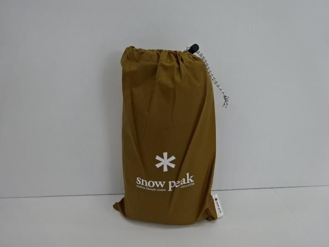 Snow Peak(スノーピーク) エクステンションシートシールドレクタM