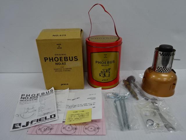 その他ブランド PHOEBUS No.625 日本復刻版